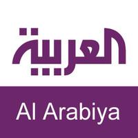 العربية